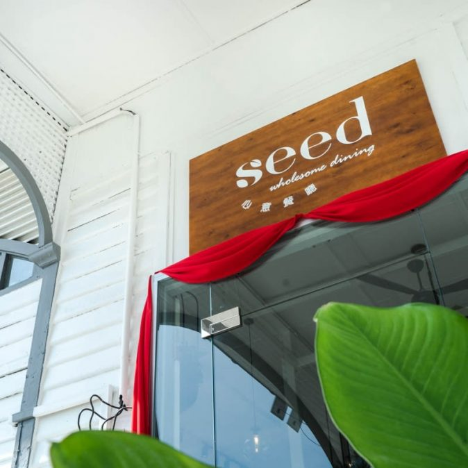 seed organic farm wholesome dining